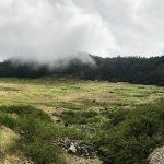 Im Cova Krater